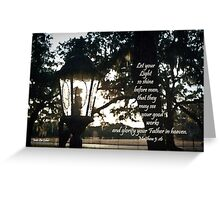 House Lantern- Matthew 5:16 Greeting Card