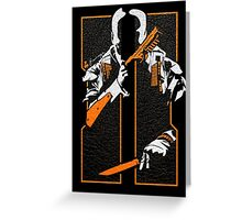 Keinage - Game Up - Call Of Duty Black Ops II Greeting Card