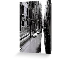 Reflective White Water Greeting Card