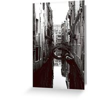 Reflections of a Bridge Greeting Card