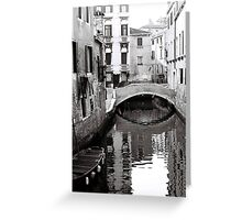 Slient Reflections 2 Greeting Card