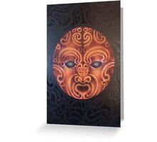 Te Ra (Maori Sun God) Greeting Card