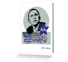 44 OBAMA FLAG DESIGN Greeting Card