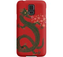 Flower-breathing Dragon Samsung Galaxy Case/Skin