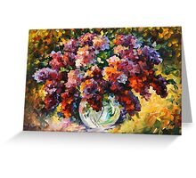 SPRING LILAC limited edition giclee of L.AFREMOV painting Greeting Card