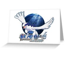 Soul Silver -JAP Ver.- Greeting Card