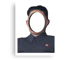 No-Face: Supreme Leader Kim Jong-un Canvas Print
