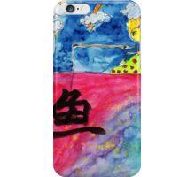 Sentiment fishing iPhone Case/Skin
