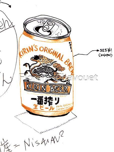 Kirin Beer by Florent  Chavouet