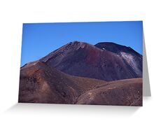 the real mount doom Greeting Card
