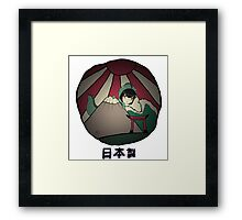 Godzilla's Japan Made Framed Print
