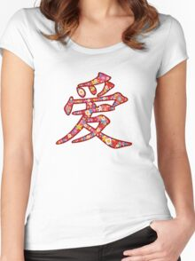 Chinese Ai LOVE Kanji In Spring Flowers Women's Fitted Scoop T-Shirt