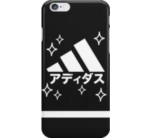 Adidasu (Adidas) iPhone Case/Skin