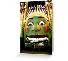Luna Park Does HDR - Moods of A City #24 - The HDR Series Greeting Card