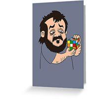 Kubrick's Cube - il cubo di Kubrick  Greeting Card