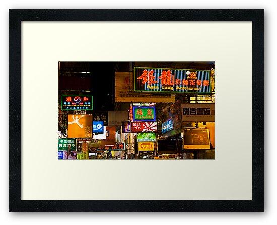Avenue of Advertisements by Keegan Wong