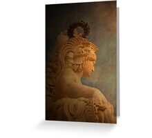 VALOR. Virtue.  Greeting Card
