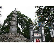 Hanoi Temple Photographic Print