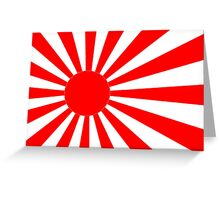 japan , the land of the rising sun Greeting Card