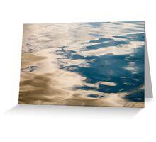 Seeing Clouds Greeting Card