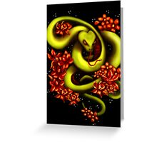 Star Slither Two Greeting Card