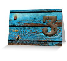 The smallest weird number... Greeting Card