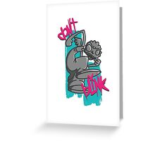 Don't Blink (182) Greeting Card