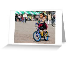 Little Korean Girl Learning to Ride a Bike Greeting Card