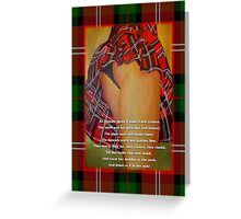 The Dancers Quick and Quicker Flew Burns Supper Greeting Card