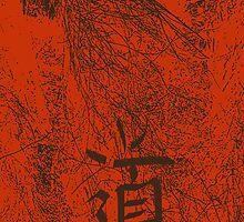 Tao world (1) by Martine Affre Eisenlohr