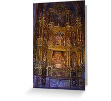 Seo Altar Greeting Card