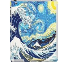 Starry Night Blue Art Painting iPad Case/Skin