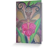 African Batterfly Greeting Card