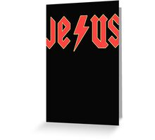 JESUS (ACDC FONT) Greeting Card