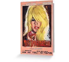 Brigitte Bardot - Mademoiselle Striptease - 1956 Greeting Card