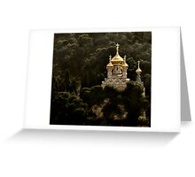 Church of Mary - Israel Greeting Card