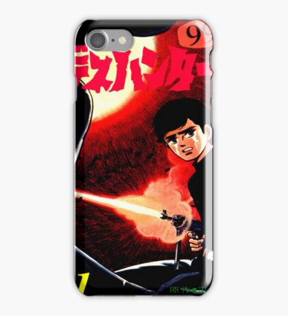 Unknown Japanese Comic Book Cover iPhone Case/Skin