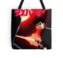 Unknown Japanese Comic Book Cover Tote Bag