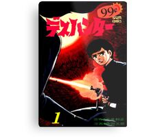 Unknown Japanese Comic Book Cover Metal Print