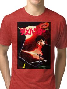 Unknown Japanese Comic Book Cover Tri-blend T-Shirt