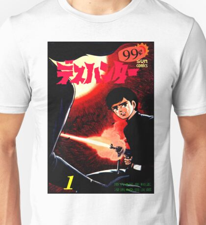 Unknown Japanese Comic Book Cover Unisex T-Shirt