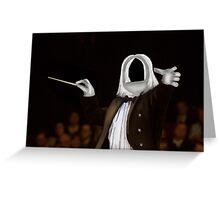 Corky the Conductor Greeting Card