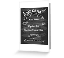 The MilkBar Greeting Card