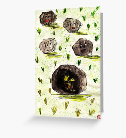 I stuck in the stone!!! Greeting Card