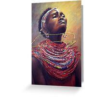 Samburu Dance Greeting Card