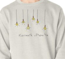 Karmnik lampy Pullover