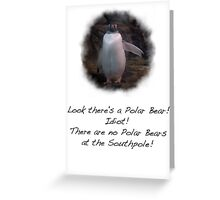 Look There's A Polar Bear Greeting Card