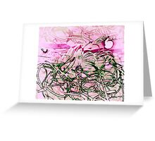 Focal Point II Greeting Card