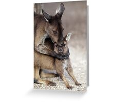 I LOve My Little Boy! Greeting Card