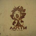 Lakti St. Petersburg stencil wall art by Cyana